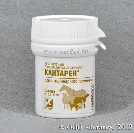 Кантарен таблетки, уп. 50 таб. Профилактика и лечение заболеваний мочеполовой системы