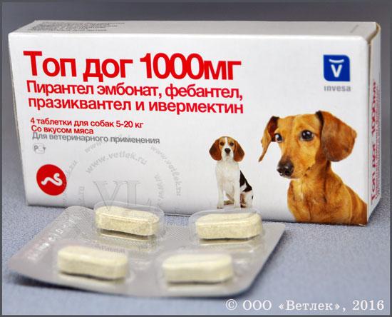 Топ Дог 1000 мг для собак 5-20 кг,  комплексный противопаразитарный препарат, обладающий широким спектром действия против круглых и ленточных гельминтов (уп. 4 таб.) цена за 1 таб.