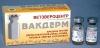 Вакдерм, фл. 1 доза (1 мл) Профилактика и лечение трихофитии и микроскопии собак, кошек,пушных зверей, кроликов