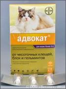 Адвокат для кошек весом 4-8 кг, уп. 3 пипетки по 0,8 мл.