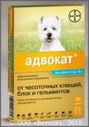 Адвокат для собак массой от 4 до 10 кг, уп. 3 пипетки по 1 мл.