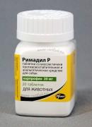 Римадил Р таблетки со вкусом печени, банка 20 таб. по 20 мг. Назначают собакам для облегчения воспалительных и болевых явлений при острых и хронических заболеваниях опорно-двигательного аппарата (остеоартриты), для анальгезии и в качестве противовоспалительного средства для уменьшения послеоперационных болей и отеков