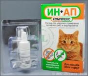 ИН-АП комплекс для кошек, 1мл Назначают кошкам и котятам старше 2-месячного возраста
