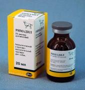 Римадил 5% инъекц. р-р, фл. 20 мл Нестероидный противовоспалительный препарат для собак, действующее вещество карпрофен