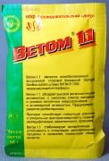 Ветом 1.1, пакет 50 г. Профилактика и лечение желудочно-кишечных заболеваний (сальмонеллез, кокцидиоз, колибактериоз, дизентерия) и вирусных инфекций (рота- и парвовирусный энтерит, грипп, парагрипп, ринотрахеит, гепатит, чума плотоядных и другие). Для коррекции иммунодефицитных состояний у телят, поросят, плотоядных животных и птицы, а также стимуляции роста и развития молодняка