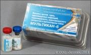 МУЛЬТИКАН-6 (Вакцина против чумы, аденовирусных инфекций, парвовирусного и Короновирусного энтеритов и лептоспироза собак), 2 фл. (1 доза)