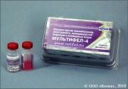 МУЛЬТИФЕЛ-4 (Вакцина против панлейкопении, ринотрахеита, калицивирусной инфекции и хламидиоза кошек), фл. 1 мл (1 доза)