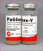 РАББИВАК-V, фл. (вакцина жидкая) (отпускается кратно упаковке по 25флаконов, в каждом флаконе по10 доз) (Т.е. данная упаковка 250 доз) Против вирусной геморрагической болезни кроликов