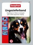 БЕАФАР Ungezieferband ошейник для собак крупных пород против блох и клещей 85 см