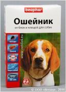 БЕАФАР Ungezieferband ошейник для собак против блох и клещей 65 см