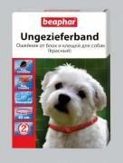 БЕАФАР New Diaz ошейник красный для собак 65 см