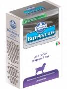 Farmina ВИТ-АКТИВ С-С для собак старше 7 лет.