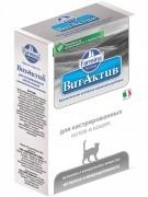 Farmina ВИТ-АКТИВ К-К для кастрированных котов и кошек  Витамины и минеральные вещества Метионин и микроцеллюлоза