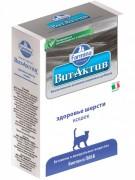 Farmina Вит-актив - Формула здоровья кошек (1 уп.*60 таб.)