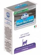 Farmina ВИТ-АКТИВ К-С для кошек старше 7 лет  Витамины и минеральные вещества L-карнитин