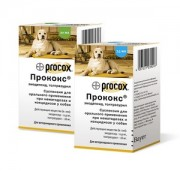 ПРОКОКС 20 мл - НОВЫЙ антигельминтик для собак и щенков! При паразитарных инвазиях, вызванных нематодами и КОКЦИДИЯМИ.