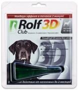 Рольф Клуб 3D, капли д/собак от 40-60кг
