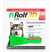 Рольф Клуб 3D, капли д/собак от 20-40кг