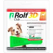 Рольф Клуб 3D, капли д/собак от 10-20кг