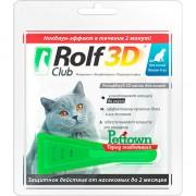 Рольф Клуб 3D, капли д/кошек более 4кг