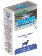Farmina ВИТ-АКТИВ С-Ш Здоровье шерсти собак  Витамины и минеральные вещества Биотин и ПАБК