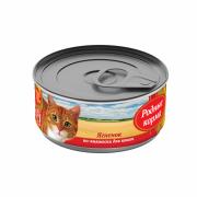 РОДНЫЕ КОРМА Консервы для кошек «ягнёнок по-княжески», с профилактикой МКБ, 100 гр