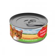 РОДЫНЕ КОРМА Консервы для кошек «телятина и индейка по-пожарски», с профилактикой МКБ, 100 гр