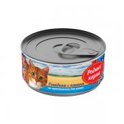РОДНЫЕ КОРМА Консервы для кошек «говядина с языком по-крестьянски», с профилактикой МКБ, 100 гр