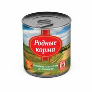 РОДНЫЕ КОРМА Говядина с рисом азу по-Татарски конс. 525 г для собак