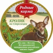 РОДНЫЕ КОРМА Кролик по стрелецки конс. 125 г для собак