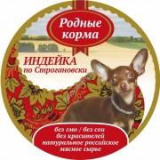 РОДНЫЕ КОРМА Индейка по строгановски конс. 125 г для собак