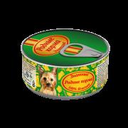РОДНЫЕ КОРМА Знатные 100 % Ягненок для собак 100 г