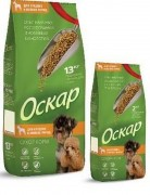 Оскар сух. 13 кг для собак средних и малых пород