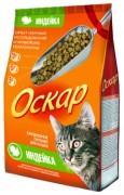 ОСКАР корм для кошек с Индейкой (индейка)