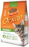 Оскар Sensible корм для кошек с плохим пищеварением и привередливых к еде