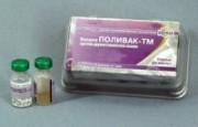 Поливак-ТМ. Вакцина против дерматомикозов кошек инактивированная
