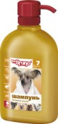 MR. BRUNO Шампунь-кондиционер для «голых» собак №7 — Богемная Штучка