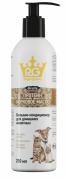 Роял Грум (Royl Groom) Бальзам-кондиционер с Протеином и Норковым маслом (для всех видов животных) 200 мл