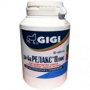 GIGI Da-Ba Relax Плюс №90 Препарат для успокоения и укрепления нервной системы, при транспортировке животных как средство, предупреждающее укачивание и рвоту