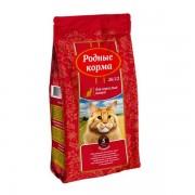 РОДНЫЕ КОРМА сух. корм для взрослых кошек ТЕЛЯТИНА