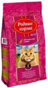 РОДНЫЕ КОРМА сухой корм для взрослых кошек МЯСНОЕ РАГУ