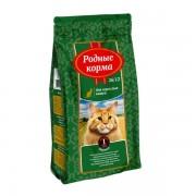 РОДНЫЕ КОРМА сухой корм для взрослых кошек БАРАШЕК