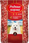 РОДНЫЕ КОРМА сухой корм для взрослых собак всех пород ГОВЯДИНА