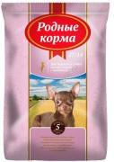 РОДНЫЕ КОРМА сухой корм для взрослых собак мелких и средних пород ягненок с рисом 27/14 (гранула 8-10 мм)