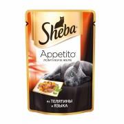 SHEBA® NATURALLETM / Appetito Ломтики в желе ТЕЛЯТИНА С ЯЗЫКОМ  85 г