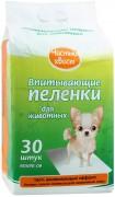 Чистый хвост впитывающие пеленки для животных  10шт 60х90см