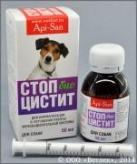 СТОП ЦИСТИТ суспензия для кошек Лечение мочеполовой системы Апи-Сан 30мл