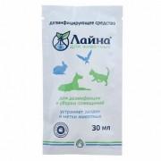 Дезинфицирующее средство Лайна в пакетиках-саше 30 мл