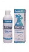 Зоогигиенический шампунь Доктор с климбазолом для собак