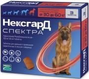 Фронтлайн нексгард спектра таблетки жевательные для собак 30-60кг №3 (Merial, Франция)